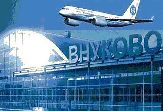 Столичные аэропорты намерены создать фонд для финансирования инфраструктурных проектов