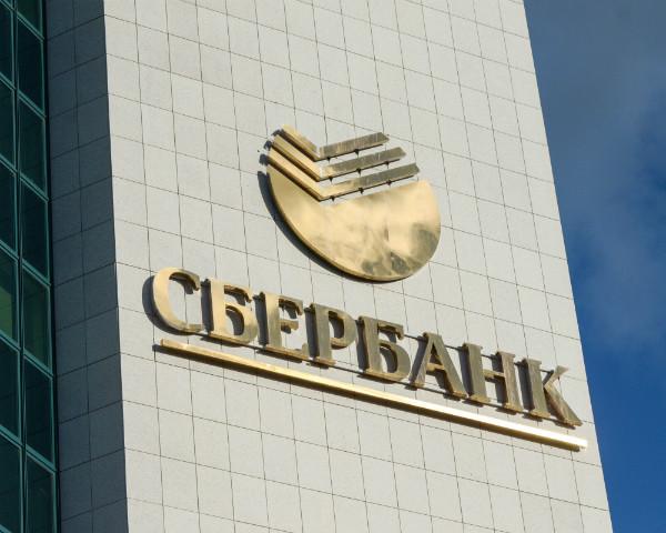 Зафиксирован рекордный рост курса акций Сбербанка
