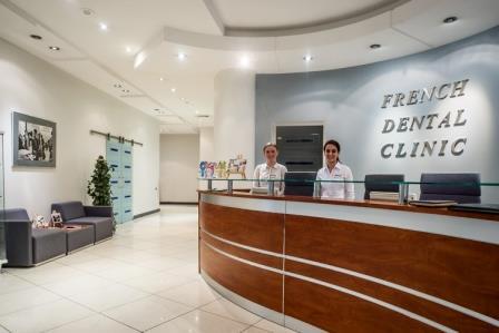 French Dental Clinic — мировые стандарты стоматологии в шаговой доступности