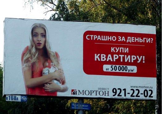 Ведущие застройщики РФ сократили ввод жилья