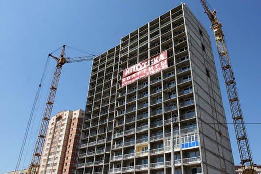 Мэр Москвы утвердил льготы для столичных девелоперских компаний