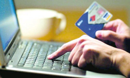 Мошенники переключаются с карт на интернет-платежи