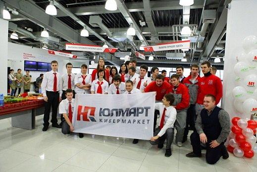 «Юлмарт» построит в Москве несколько центров исполнения заказов