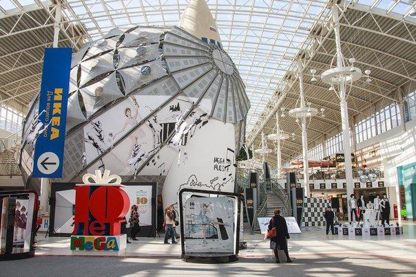 IKEA Centres Russia вывела на российский рынок новый бренд
