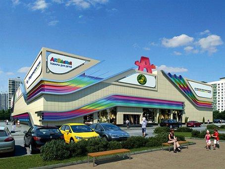 В Москве открылся новый супермаркет «БИЛЛА»