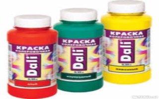 Интернет-магазин красок компании «ЛКМ Торг»