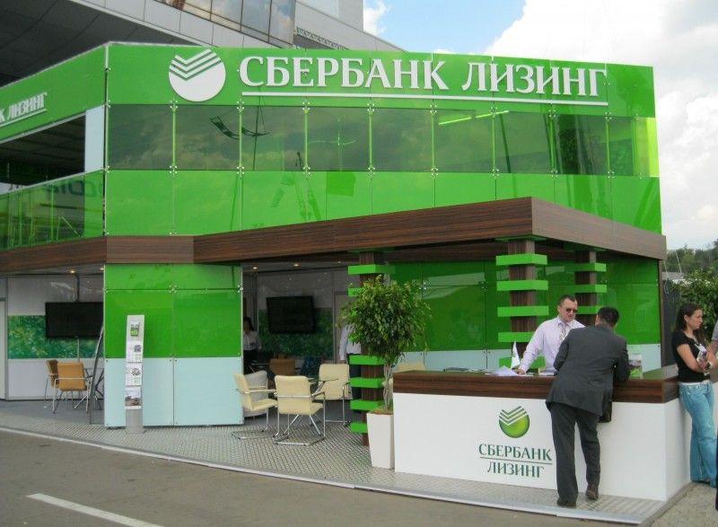 Сбербанк представил малому и среднему бизнесу специальные условия автолизинга