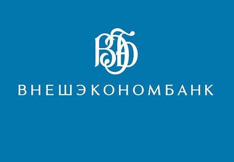 Спасать ВЭБ будут за счет пенсий российских граждан