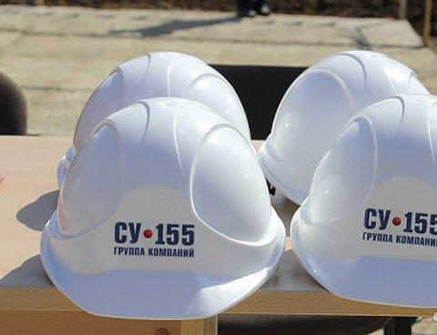 Строительный холдинг СУ-155 признан банкротом