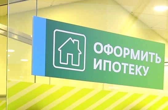 Власти обещают гражданам ипотеку под 3% годовых