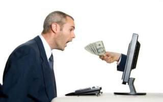 Как заработать в Интернете без вложений