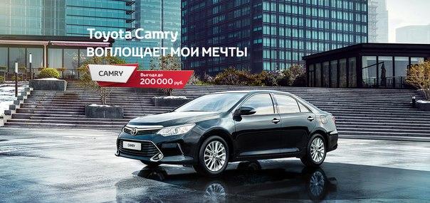 Как выбрать автосалон Тойота в Москве