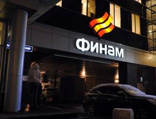 Среди лучших брокеров России вновь лидирует «ФИНАМ»