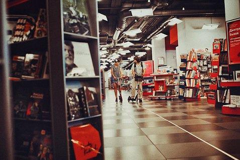 Минэкономразвития РФ предложило субсидировать открытие книжных магазинов