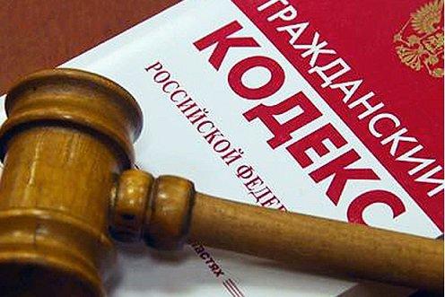 Демонтаж торговых объектов в Москве может привести к изменению Гражданского кодекса