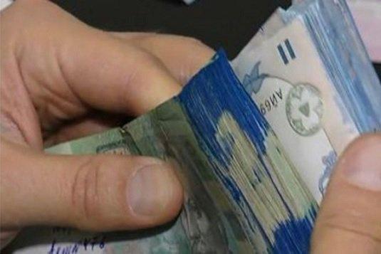 Украденные в Донбассе деньги внезапно всплыли в Москве