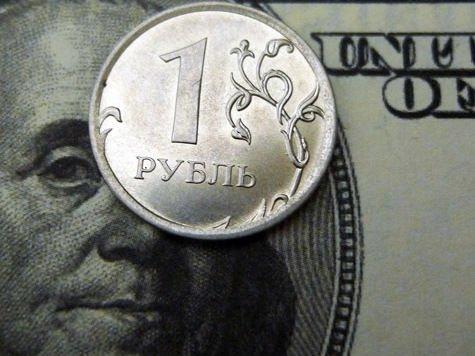 К концу июня доллар подорожает до 70 рублей — Bloomberg