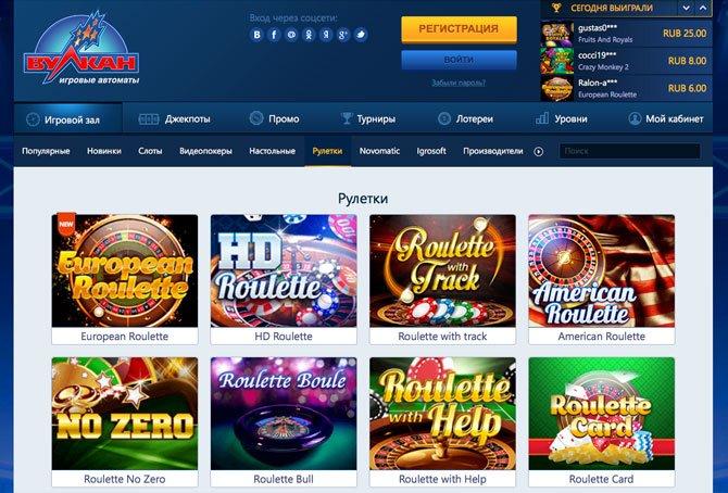 обзор казино вулкан делюкс позволяет