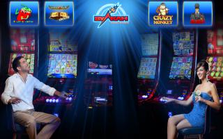 Бонусы в казино Вулкан на реальные деньги