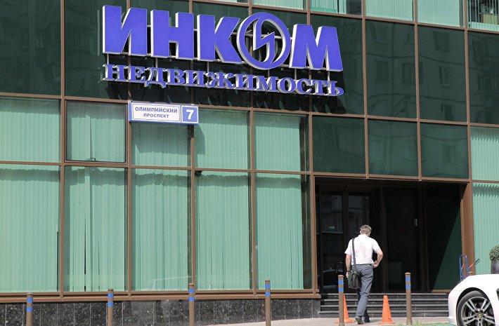 На вторичном рынке жилья Москвы наблюдается переизбыток предложения