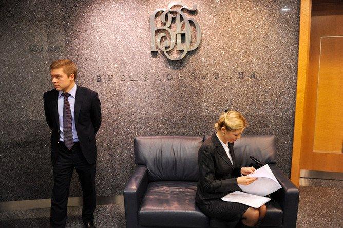 ВЭБ пытается распродать непрофильные активы