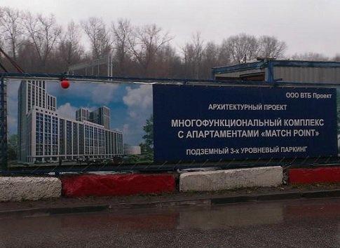 Пилотный проект по созданию первого в РФ доходного дома будет реализован в Московском регионе