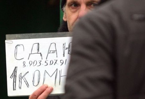В Москве выросло количество безработных арендодателей