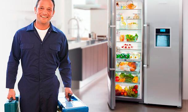 Куда обратиться, если сломался холодильник?