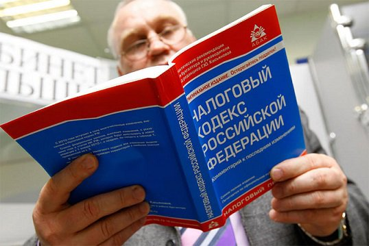 Власти РФ вынашивают планы по увеличению налогового бремени для населения — WSJ