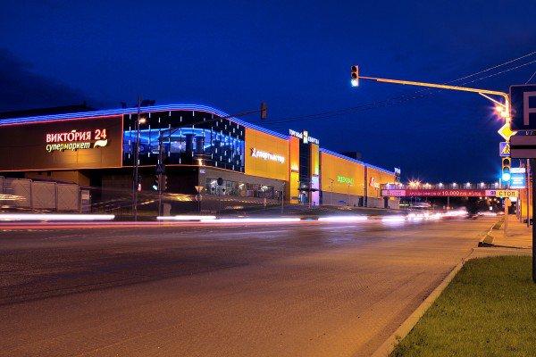 «Торговый квартал Домодедово» выкуплен фондом «ITD»