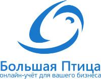 Компания Этерон реализовала многовалютный учет в системе Большая Птица