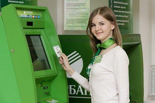 Сбербанк планирует отказаться от платежных карт через три года
