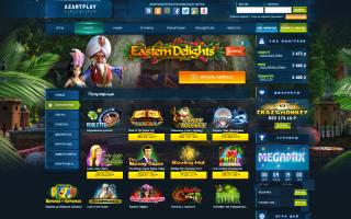 Слоты интернет-казино Азарт Плей