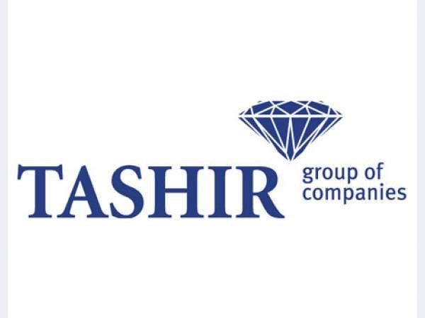 Многомиллиардный контракт на обустройство Москвы достался группе «Ташир»