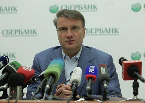 Сбербанк России нужно приватизировать частями — Г. Греф