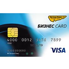 Бизнес Card станет новым инструментом для оплаты корпоративных расходов