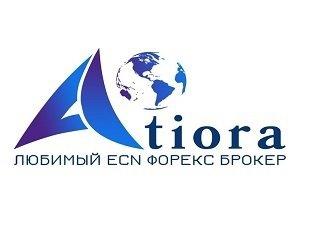 Брокер Atiora заслужил доверие на рынке Форекс