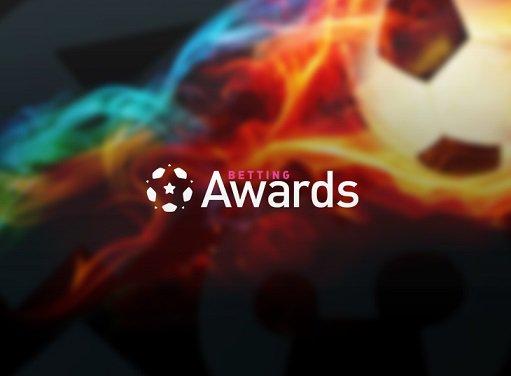 В Москве вручили премии Betting Awards 2016
