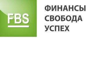 Брокер FBS получил престижную награду