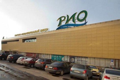 В Московском регионе появится новая сеть универмагов