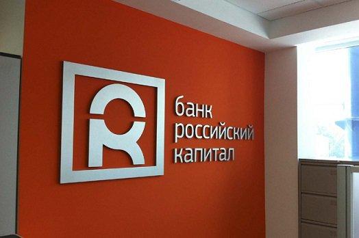 Санатор СУ-155 намерен создать собственную компанию-застройщика