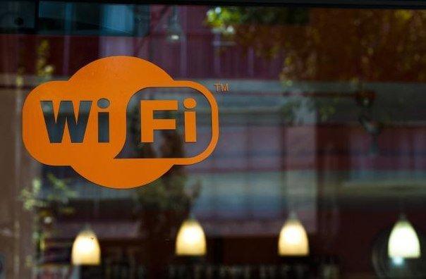 «Вымпелком» свернет работу столичной WiFi - сети