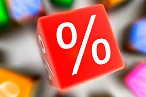 Представители бизнеса поведали о своем отношении к снижению ключевой ставки