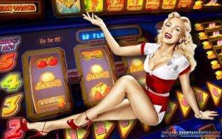 Игровые автоматы на azartnye-igryonline