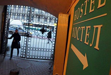 Руководство Ростуризма решило вступиться за хостелы