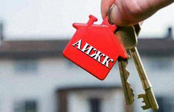 АИЖК продолжает наращивать портфель апартаментов
