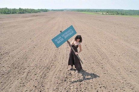 Депутаты решили повременить с раздачей бесплатной земли на Дальнем Востоке