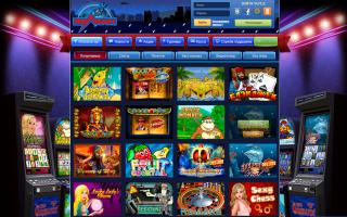 Играем в интернет - казино