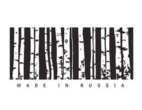 Правительство РФ анонсировало разработку национального бренда