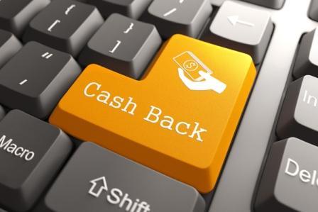 CASH4BRANDS.RU - один из самых простых и надежных способов сэкономить на покупках